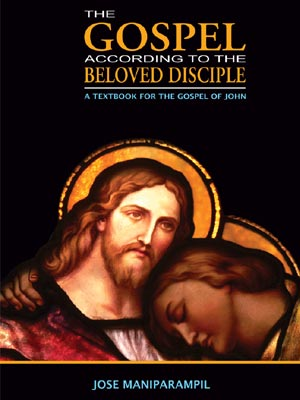 The Gospel According To The Beloved Disciple