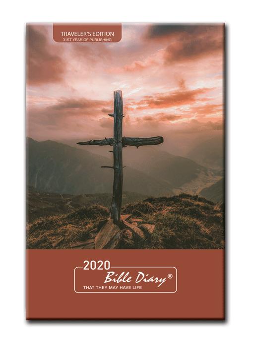 Rmkypb_ph_TRAVELLER-Cover-2020.png