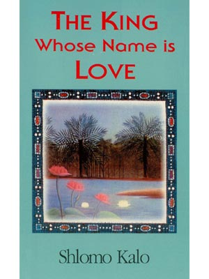 The King Whose Name Is Love